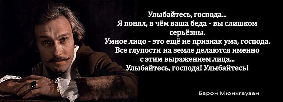фото из альбома Ирины Русаковой №1