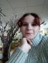 Наташа Гриненко фотография #10