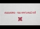 Всесвітній День вишиванки День_Вишиванки ДеньВишиванки Україна Вишиванка Ukraine SV_Україна