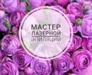 Фотоальбом Александры Александровой
