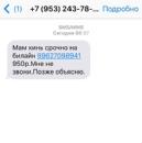 Дехтяр Юрий   Одесса   11