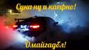 Персональный фотоальбом Димы Фаминова