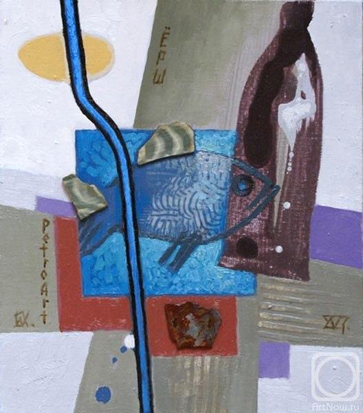 Max London: Хохонов Борис. Ерш. Холст/масло, акрил, шлиф камня.  40см x 30см 2007 г.