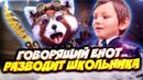 Столяров Алексей |  | 3
