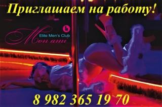 Работа в клубе спб для девушек возраст работы моделью