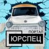 Yourspec - Защита Бизнеса По Всей России