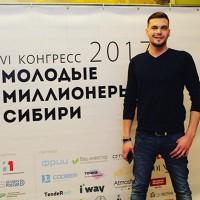 Фотография Ивана Смирнова
