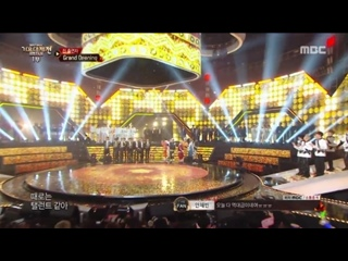 [VK][171231] MONSTA X Opening Stage - Entertainer @ MBC Gayo Daejejeon : The FAN