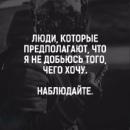 Александр Молчанов фотография #44