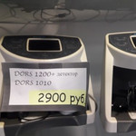 Счетчик банкнот De La Rue 1600, DORS 1200,