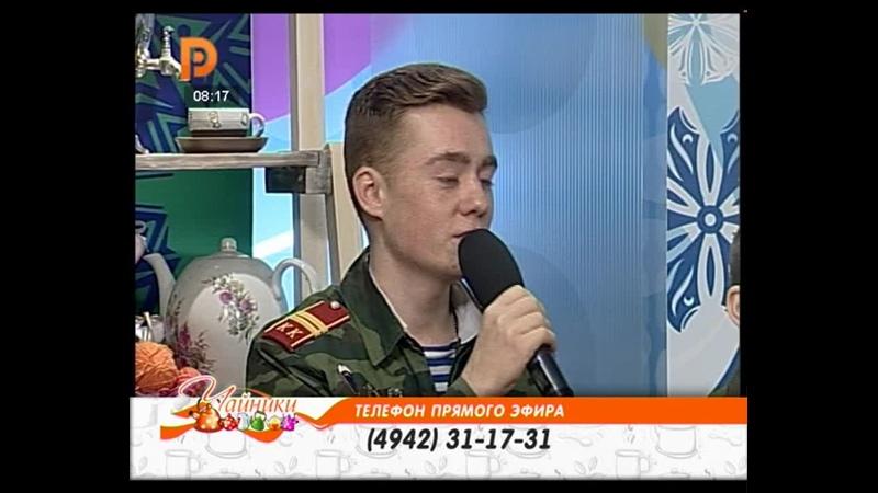 Чайники_28_01_Костромской кадетский корпус