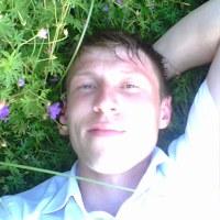 Фотография страницы Ивана Стенькина ВКонтакте