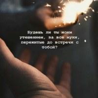 Фотография Ромашки Алиевой ВКонтакте