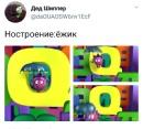 Кирилл Чудайкин -  #9