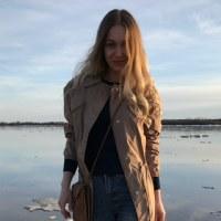 Екатерина Бортникова