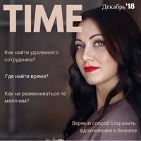 Инна Смирнова фото №3