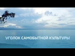 """Экспедиция """"Миклухо-Маклай. XXI век. Берег Маклая"""" 2019"""