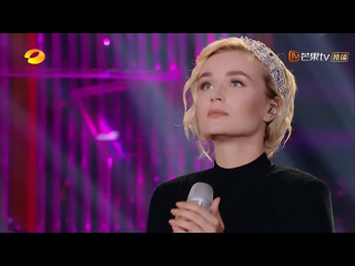 Полина Гагарина участница китайского телешоу - Кукушка (LIVE 2019 HD)