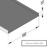 Кубообразный потолок - панель Комби 180