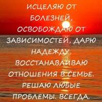 Фотография Александра Жихарева