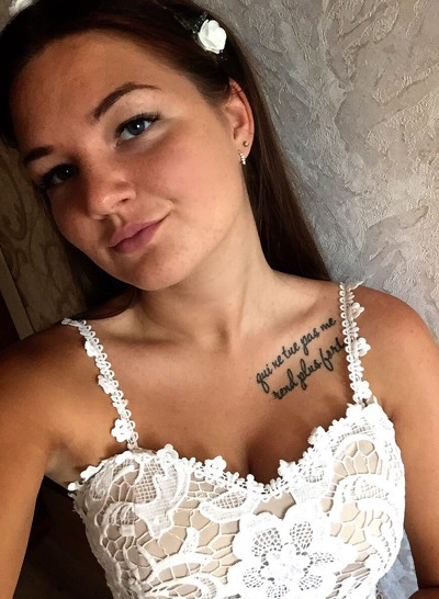 Ангелина Крапко
