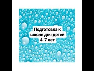 Детский развивающий клуб «КенгуРу» kullanıcısından video