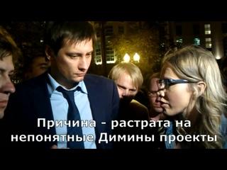 Собчак перестала финансировать Гудкова. Теперь пол...