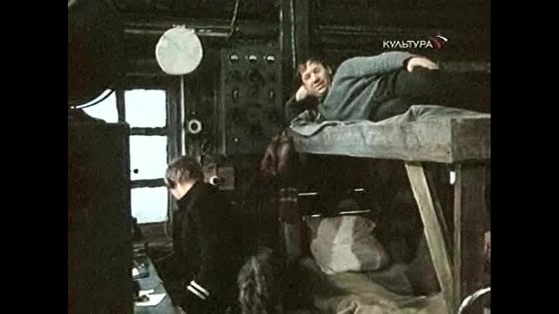 2 Обыкновенная Арктика 1976