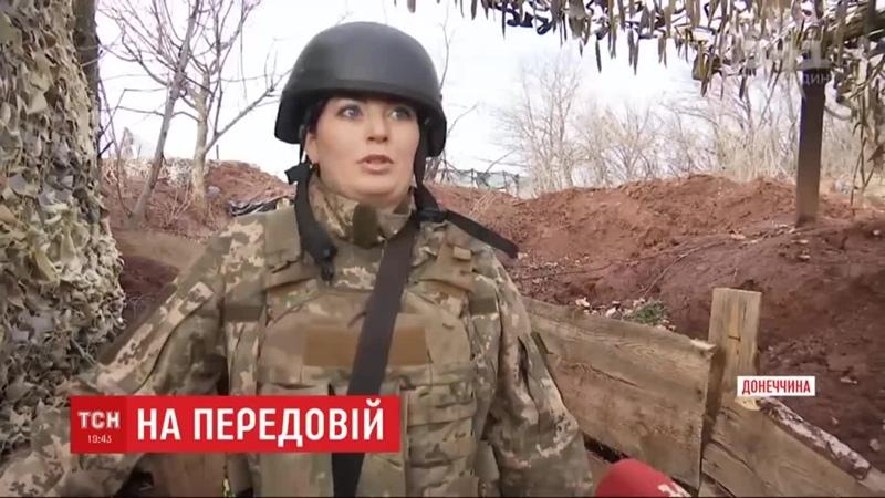 Таємний бункер бойовиків розкопали українські армійці на Світлодарській дузі.