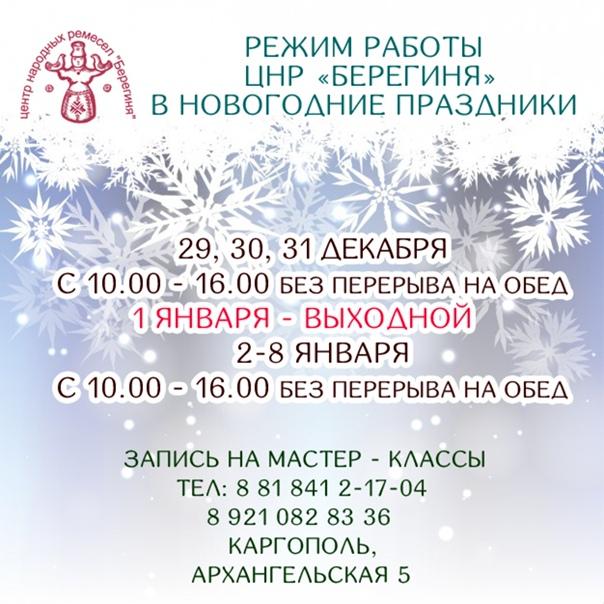 развитие сайта Каргополь