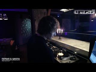 DJ Satellite / Do What You Feel #6