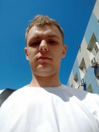 Артём Патокин фото №1