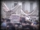 Хроника 1991 года. Пьяная ельцинская мразь спешит на свидание с Америкой