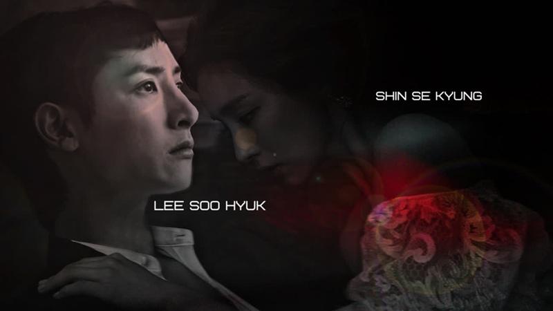 Lee Soo HyukShin Se Kyung