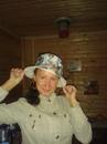 Фотоальбом Натальи Робисевой