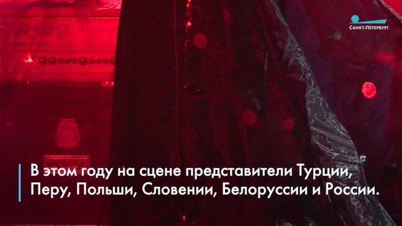 Этномеханика в Петербурге