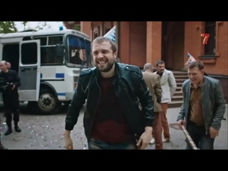 Fors mazhor (2019) - 4 серия