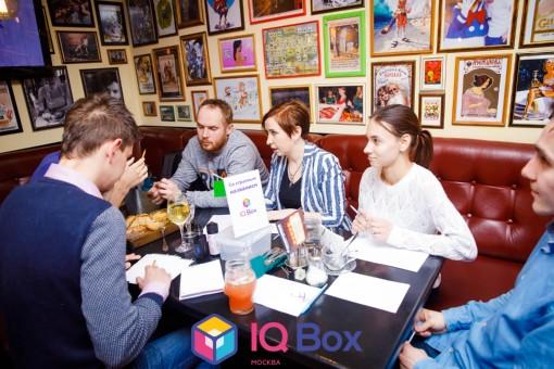 «IQ Box Москва - Игра №56 - 03/03/20» фото номер 37