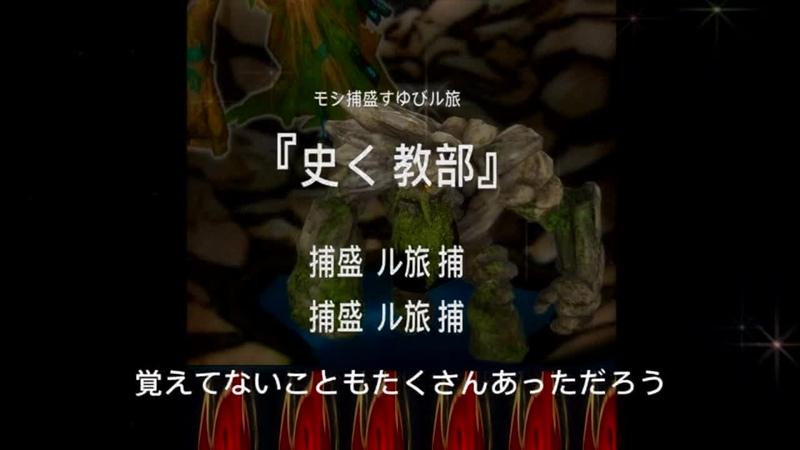 Kerik the ruiner ending 1