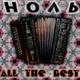 Ноль - Песня о настоящем индейце