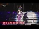 Etv120901 JKS Taipei Cri Show II 张根硕台北演唱会片段