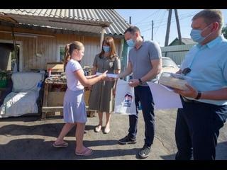 Депутат Заксобрания Анатолий Ерёмин подарил детям планшеты