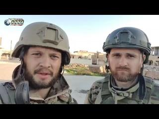 Военные корреспонденты ANNA-News , последние новости из Серакиба (2)