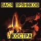 )))))) - МОЙ МИКС)