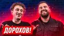 Шпеньков Дмитрий | Москва | 3