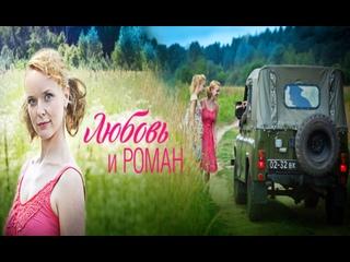 Live: Мир Кино - Мелодрама  (2014)