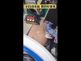 Больница в Ханчжоу. Робот для взятия крови на анализ.