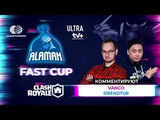 ALAMAN FastCup 2021   Clash Royale   Vanco & Drenotur