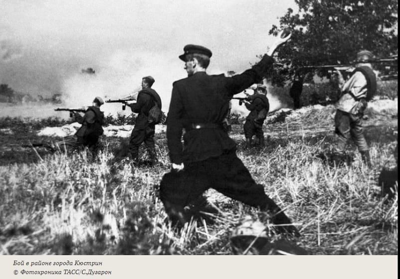 В этот день 76 лет назад, 12 марта 1945 года, войска 1-го Белорусского фронта Красной Армии овладели городом и крепостью Кюстрин