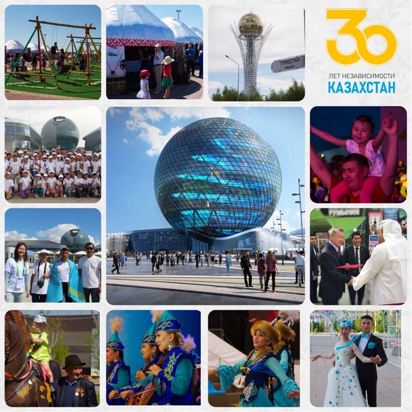 EXPO-2017 - самое глобальное и масштабное мероприятие, которое произошло за 30 лет Независимости РК.
